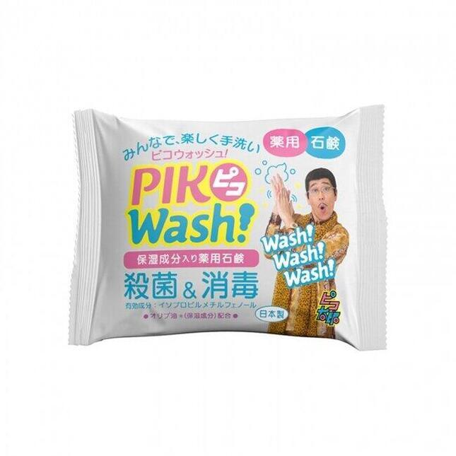 ピコ太郎ブランドの薬用せっけん「PIKOWash!」