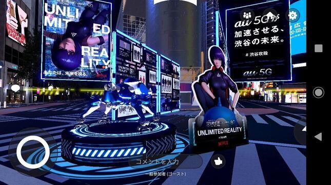 「バーチャル渋谷」内109前に設置された「タチコマ」像前(c) KDDI, au5G, 渋谷5Gエンターテインメントプロジェクト