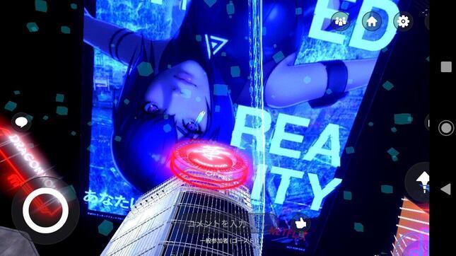 2045年の未来の渋谷上空に出現した草薙素子のポスター