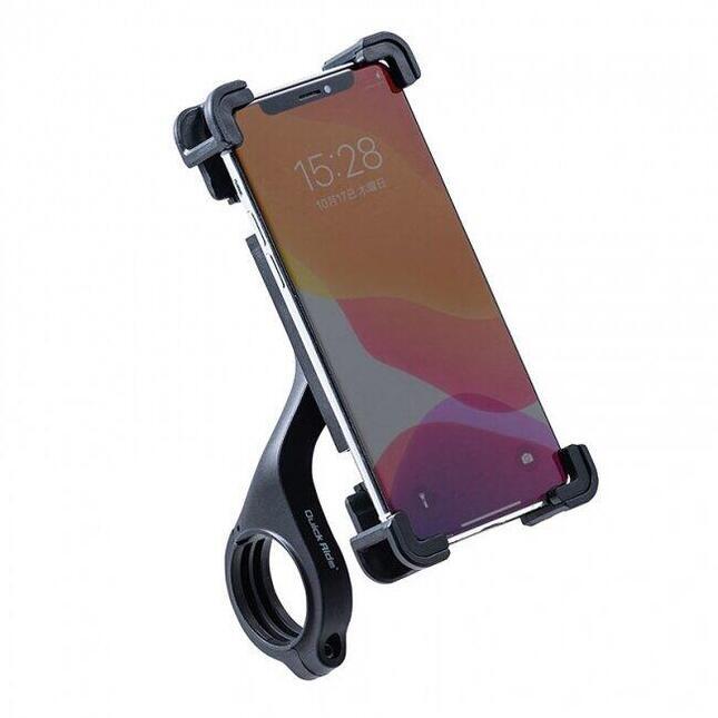 自転車に取り付け可能なスマートフォンホルダー