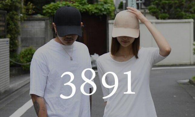 かぶると顔が見えないキャップ「3891」(ミエナイ)