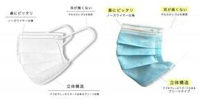 企業向けに販売される原価割れ不織布マスク