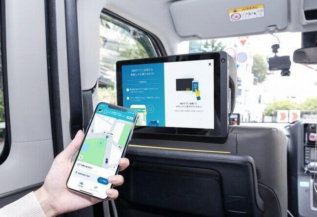 最小限の接触、タクシー車内でネット決済