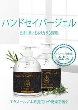 有効成分が除菌しつつ肌を清潔に保つ