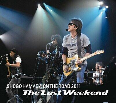 「ON THE ROAD2011・The Last Weekend」(SME、ROAD&SKY提供)