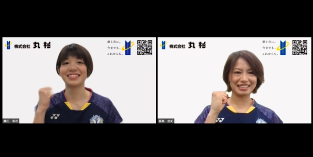オンライン入団会見に出席した廣田彩花選手(左)と福島由紀選手