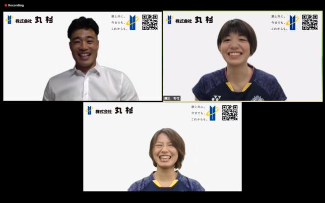 山田章仁さん(左上)の軽快な司会に笑いが起きる場面も