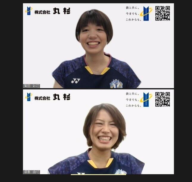 笑顔で東京オリンピックにかける思いを語ったフクヒロペア