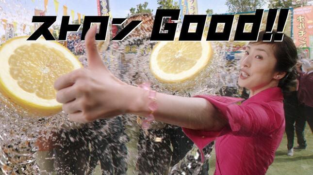 決めゼリフ「ストロンGood!!」と共に天海さんが親指を勢いよく前に突き出すおなじみのポーズ