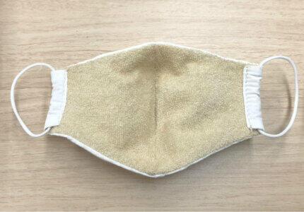 マスクの内側がベージュのため、ファンデーションの汚れが目立ちにくい