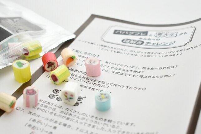 東大生と作った謎解きキャンディ