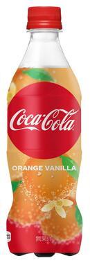 さわやかなオレンジとバニラの香り