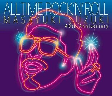 「ALL TIME ROCK 'N' ROLL」(ERJ、Amazon サイトより)