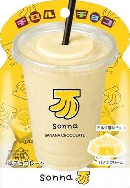 ミルク風味チョコ×バナナクリームのチロルチョコ