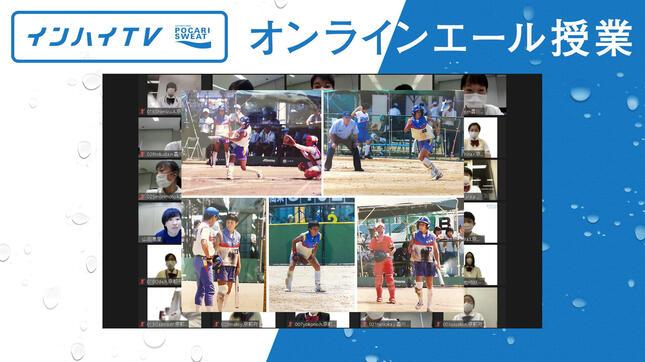 ソフトボールに打ち込んでいた高校時代の山田選手