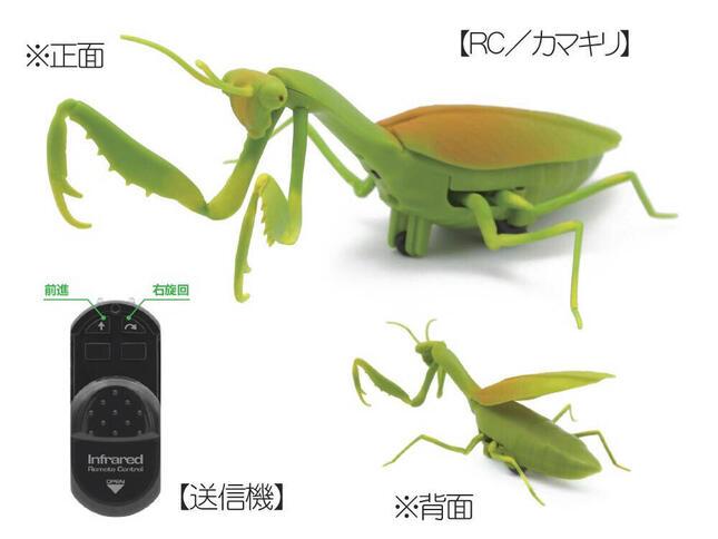 昆虫好きにとっては「かっこいい!」造形
