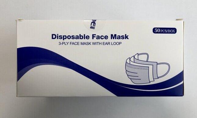 1万枚、200人限定で無料配布される不織布マスク