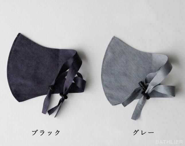 マスクの汚れが目立ちにくいブラックとグレーの2色
