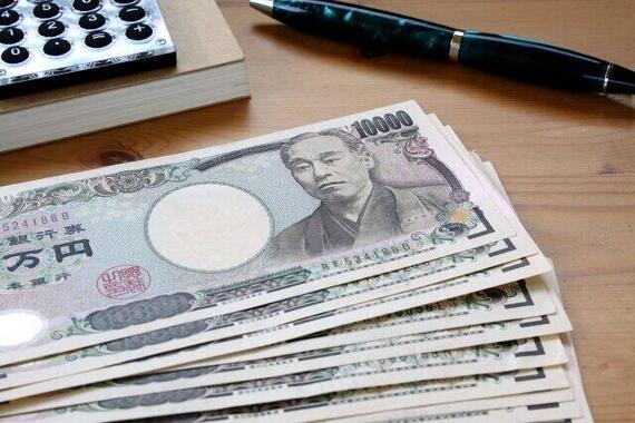 10万円の給付金の使い道は…(画像はイメージ)