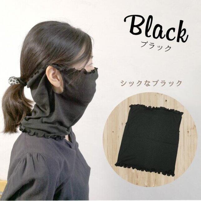 「シルク100%フェイスガード(おやすみマスク)」ブラック