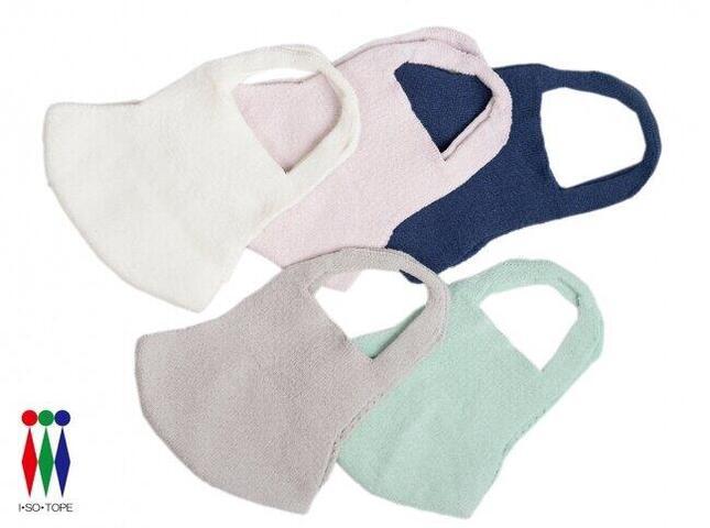 濡らして使うとさらに涼しい和紙製マスク