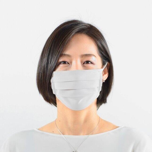 「洗えマスク」MSK-8