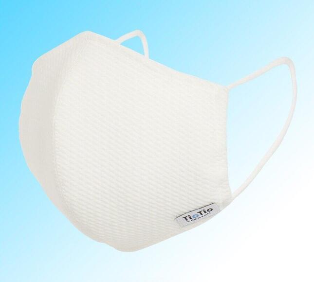 保冷剤付きのマスク「抗ウイルス加工マスク・冷涼タイプ」