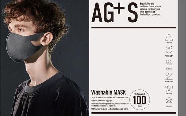 ファッション性も重視した高機能な夏用マスク