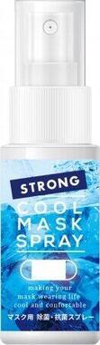 ひと吹きでしっかり涼しい「マスク用クール除菌スプレー」