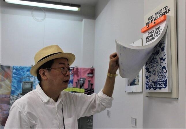 主催者の長谷川踏太さんと「Midnight Vandalist」(Naoki