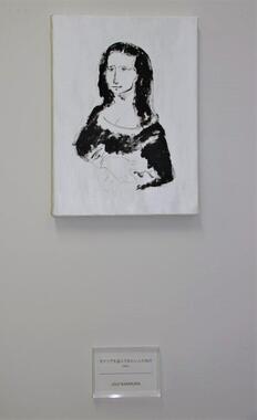 「モナリザを盗んでみたい人の為の」(Joji Nakamura/画像3)