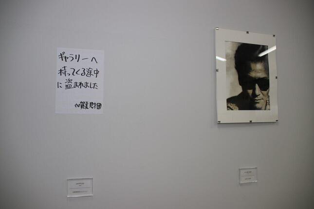 (左から)「Untitled」(加賀美財団コレクション)、「井上陽水1987」(Akira Gomi)