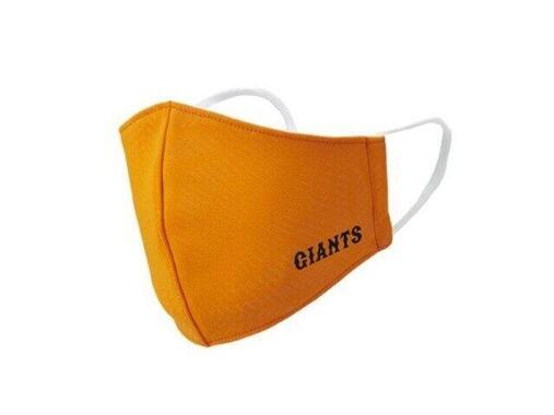 「GIANTSオーセンティックユニホームマスク」オレンジカラー