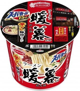筑紫野市の人気ラーメン店の看板メニュー