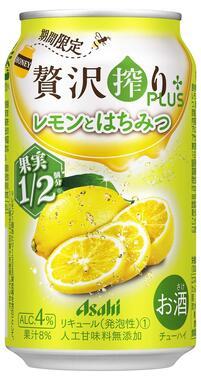 レモン1/2個分以上の果汁とはちみつ入り
