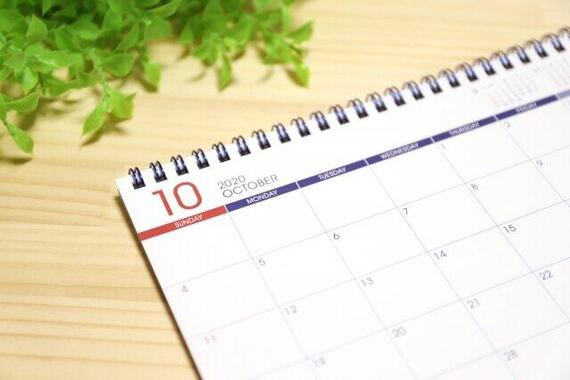 「スポーツの日」と引き換えに消えた10月の祝日
