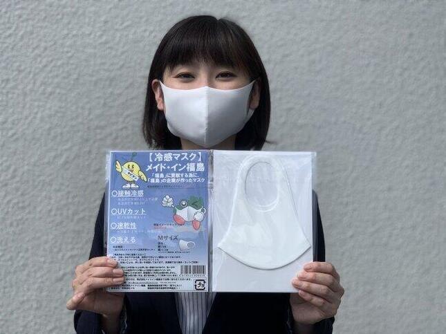 メイドイン福島の国産冷感マスク