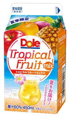 5種類の果汁をミックス