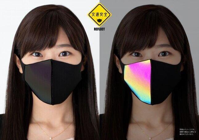「交通安全REFRECTマスク」