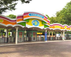 20年8月31日で閉園する遊園地「としまえん」(画像はとしまえんより提供)