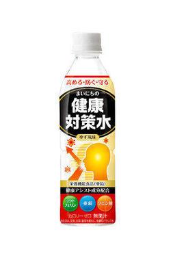 乾燥から身体守りアクティブな生活をサポートする健康飲料!