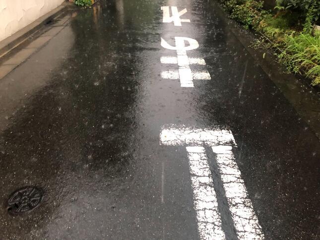 首都圏で連日ゲリラ豪雨が発生