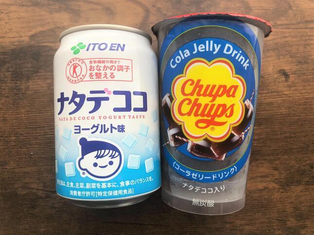 「ナタデココヨーグルト味」、「チュッパチャプスコーラゼリードリンク」(左から)