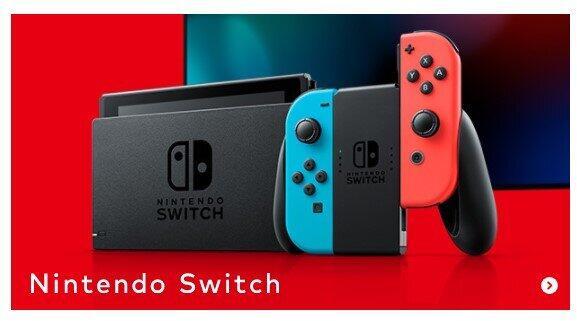 「Switch4」トレンド入りにゲームファンざわつく(画像は任天堂の公式サイトのスクリーンショット)