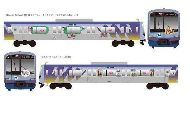 「Creative Railway」開催に先駆けて