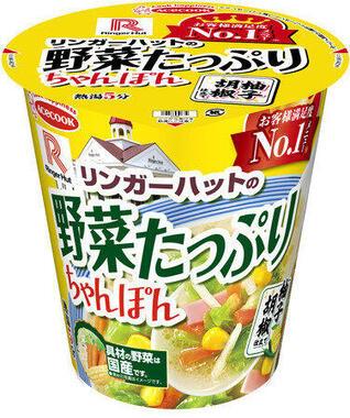 「ちゃんぽんドレッシング」風の液体スープ付き