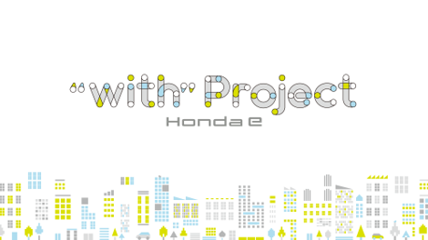 「『with』Project・Honda-e」ロゴ
