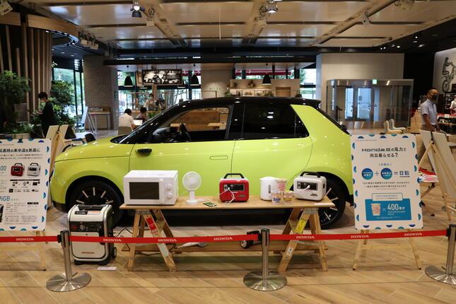 「Honda-e」に蓄電した電力を様々な機器に利用できる