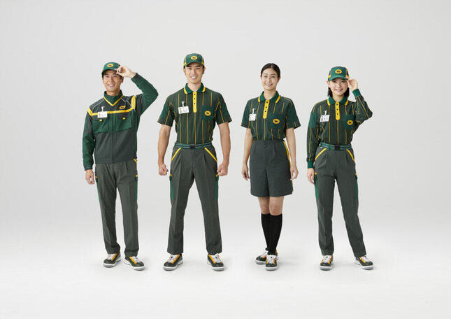ヤマトホールディングスの制服変更の理由は