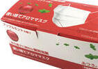 アップルミントの香りで夏もさわやか 三層フィルター使い捨てアロマ不織布マスク